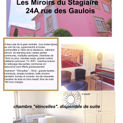 Ga3 «Fougères